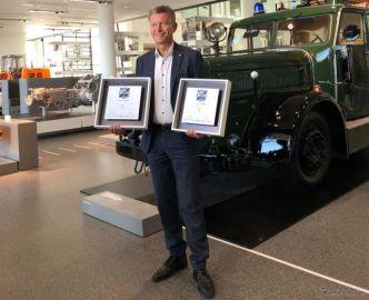ZFの商用車向け技術、ドイツ「ETMアワード2020」をダブル受賞
