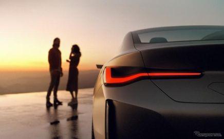 BMWの新型EV『i4』、次期 M3 と同じラインで生産 2021年から