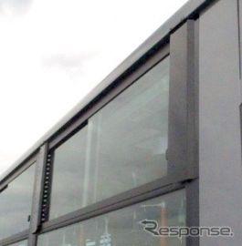 雨天でもバスの窓を開放できる「ウィンドバイザー」、三菱ふそうが発売 新型コロナ対策