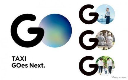 新タクシーアプリ『GO』は10万台と提携…JapanTaxi × MOV、9月にリリース