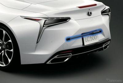 【レクサス LC 改良新型】ヤマハ発動機のパフォーマンスダンパー採用