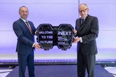 BMWの新型EV『iNEXT』、次世代キドニーグリルに自動運転システム組み込む…2021年から生産