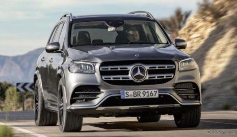 ダイムラー世界販売34%減、米国ではメルセデスベンツの大型SUV好調 2020年第2四半期