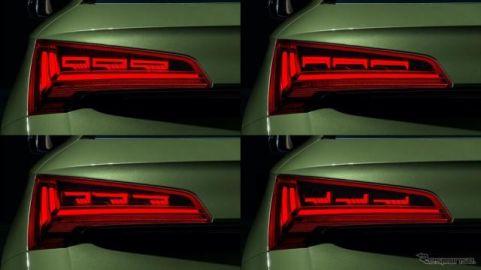 アウディ Q5 改良新型、新世代のOLED照明技術を採用…世界初