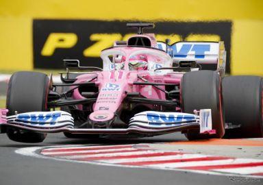 【F1】コロナ感染による欠場事例が初めて発生…セルジオ・ペレス、8月2日決勝のイギリスGP出場ならず
