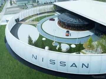 日産、体験型エンターテインメント施設「ニッサンパビリオン」をオープン 8月1日から期間限定
