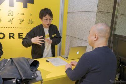 """""""0円レンタカー""""企画担当と利用者に聞く…マイカーを持たない人に『持つ』機会を"""