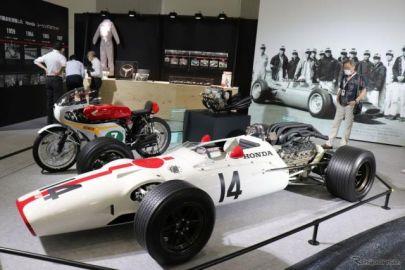 ホンダレーシングスピリットの原点・マン島TTレース出場宣言…オートモビルカウンシル2020