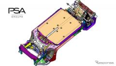 PSAが次世代電動車向け車台を開発中---航続650km 2023年に発売へ