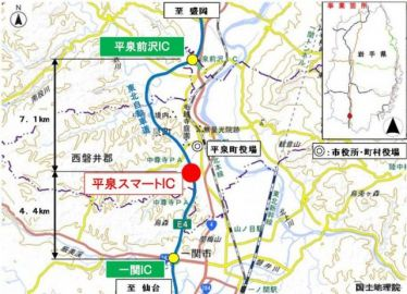 東北道・平泉スマートインターチェンジ、2021年中に完成見通し