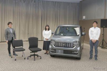 車の抗ウイルス生地を使ったオフィスチェアが登場 ホンダと内田洋行の開発者が語った