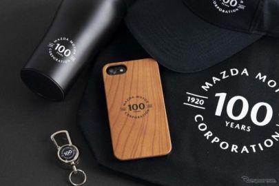 MZレーシング、マツダ100周年記念「iPhoneケース」発売 天然木仕様