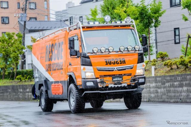 災害救助用特殊車両:三菱ふそうATHENA写真提供:三菱ふそう広報部
