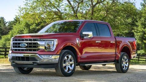 フォードモーター世界販売、53%減の64万台 2020年第2四半期