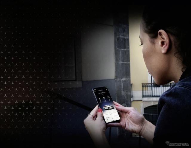 メルセデスベンツのユーザー向けアプリ「Mercedes me Apps」の最新バージョン《photo by Mercedes-Benz》