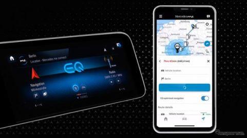 メルセデスベンツ、「Mercedes me」アプリに最新版…欧州発表