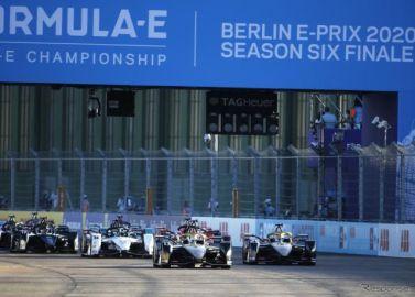 【フォーミュラE】シーズン決着の6連戦がスタート…ベルリン初戦の優勝はダ・コスタ、5カ月の空白を挟み2連勝