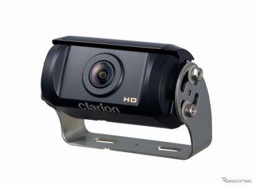 フォルシアクラリオン、商用車用HDカメラ2機種と7型ワイドHD対応モニター発売へ