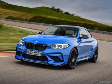BMW M2 に450馬力の「CS」、今夏からグローバル発売へ…日本向けの60台は完売