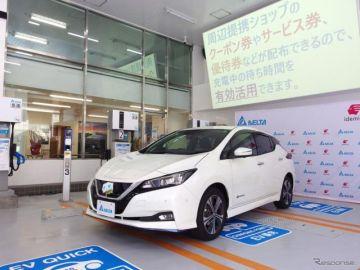 複合型EV充電ステーションがオープン…カフェ併設、V2B放電も デルタ電子と出光興産の試み