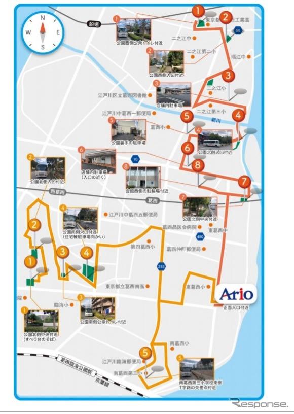 無料循環バスを運行するアリオ葛西周辺地域《画像提供 NTTドコモ》