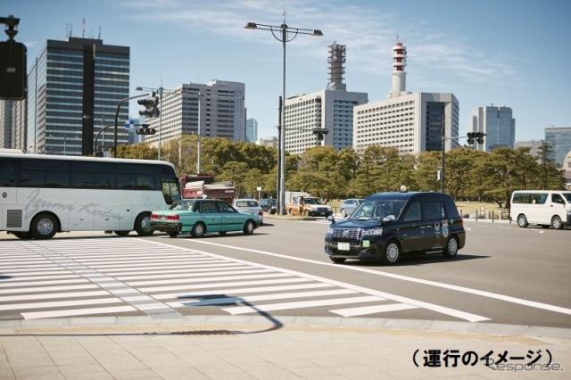 運行のイメージ《写真提供 日本交通》
