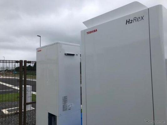「道の駅なみえ」に水素燃料電池システムを導入