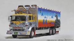 トラック野郎公開45年周年、1/32スケール「一番星 御意見無用」発売へ 青島文化教材社