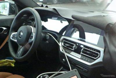 BMW 2シリーズクーペ 次期型、デジタルコックピットの姿を激写!