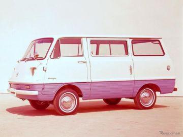 【マツダ ボンゴ】バン、トラック、ブローニイ、フレンディ…1966年から210万台[フォトヒストリー]