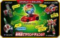 コアグランナートミカシステム (c) TOMY/アースグランナー・テレビ大阪《画像提供 タカラトミー》