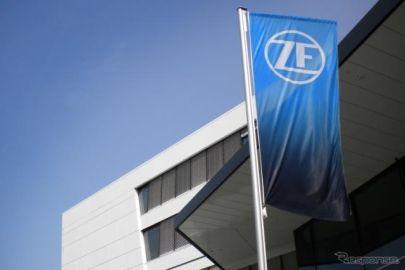 ZFが赤字計上、電動化や自動運転への投資は継続 2020年上半期決算