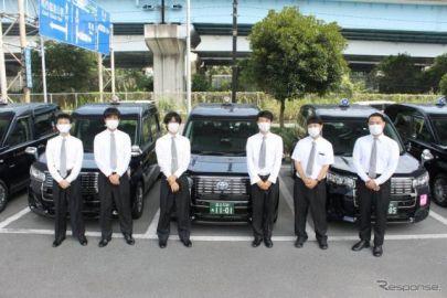日本交通、新卒採用乗務員のみの営業所を開設 平均年齢は24歳