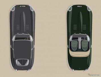 ジャガーの名車『Eタイプ』12台を復刻生産、2台ペアでの購入が前提…2021年