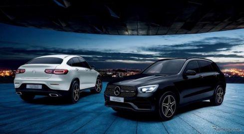 メルセデスベンツ GLC、ブラックアクセントを取り入れた限定車「ナイトエディション」発売