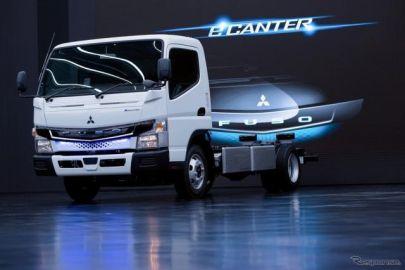 小型EVトラック、三菱ふそう『eキャンター』新型発表…先進安全装置を標準搭載