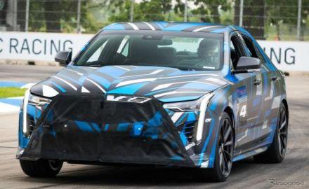 キャデラックに高性能な「ブラックウィング」、CT4-V と CT5-V に…2021年夏米国発売
