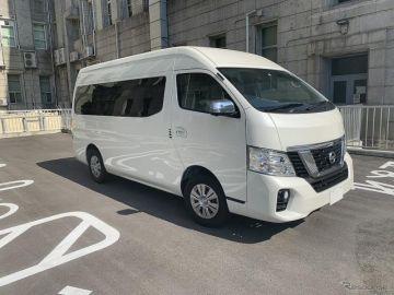 日産グループ、NV350キャラバン架装車「新型コロナ軽症患者搬送車」を大阪府に貸与