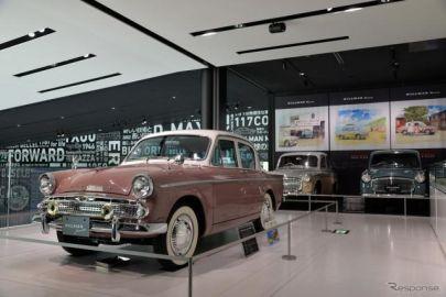 秘蔵のヒルマン・ミンクスを特別展示中…いすゞプラザ