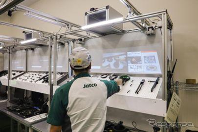 OKI、ジヤトコに「プロジェクションアッセンブリーシステム」を納入 品質向上に貢献