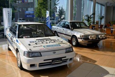 貴重な サファリ仕様レオーネ や レガシィ速度記録車 などを見られる! 富士スバル太田店で展示中