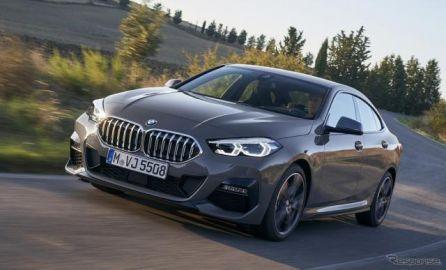 BMW 2シリーズ グランクーペ、クリーンディーゼル搭載モデルを追加