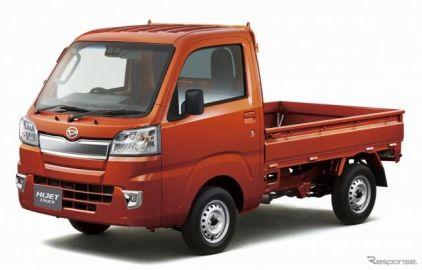 ダイハツ ハイゼット、トラック特装車にスマアシIIItを設定