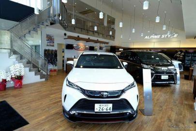 アルパインスタイル、関西初の拠点が茨木市にオープン 8月29日