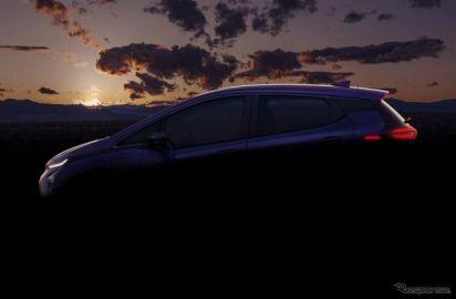 シボレー ボルト EV 次期型、派生電動SUVも設定…2021年から生産