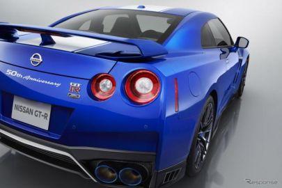 日産 GT-R 2021年モデル、米国発売…50周年記念ベイサイドブルー設定拡大