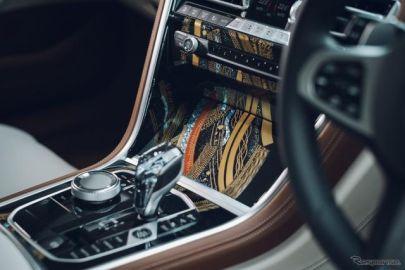 BMW 8シリーズグランクーペ「京都エディション」発表…日独の匠の技を融合