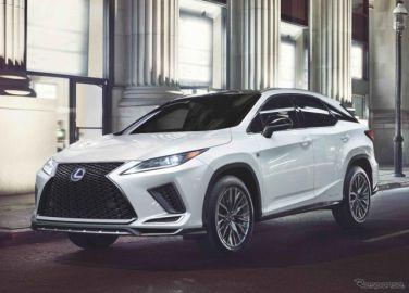 レクサス RX に2021年モデル、安全性が向上…今秋米国で発売へ