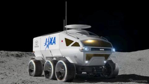 トヨタとJAXA、有人月面車の愛称を「ルナ・クルーザー」に決定