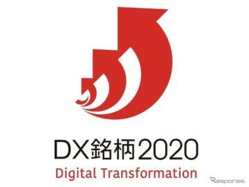 ヤマハ発動機、DX銘柄2020に選定---「デジタル戦略部」新設などで評価